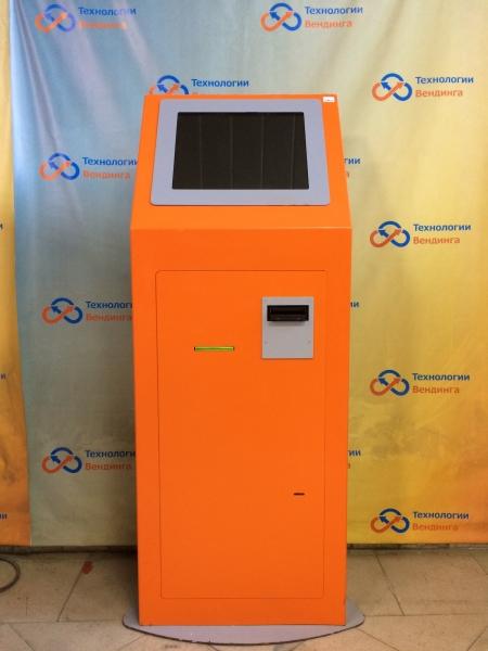 Платёжный терминал MVU-CIT2000