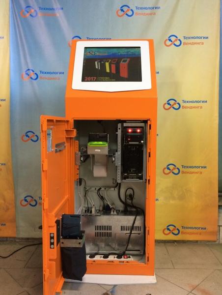 Платёжный терминал MVU-VKP80II-Microcoin SP